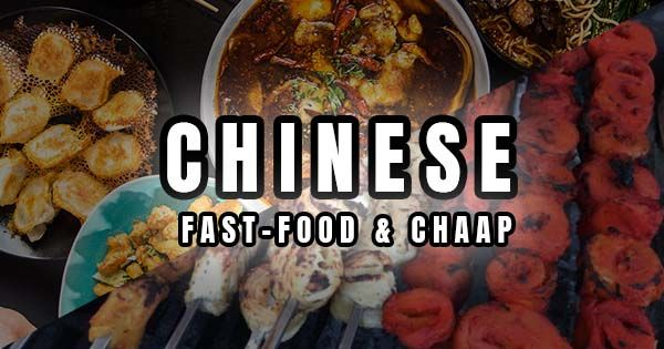 chinese-fast-food-chaap